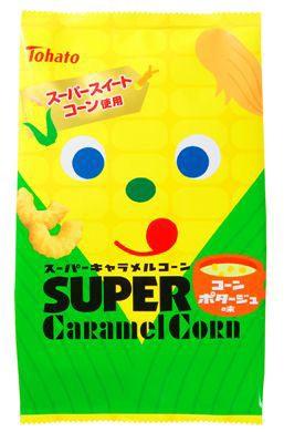 ↑ スーパーキャラメルコーン・コーンポタージュ味