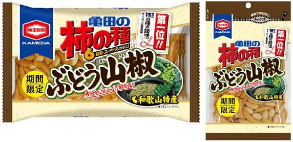 ↑ 亀田の柿の種ぶどう山椒