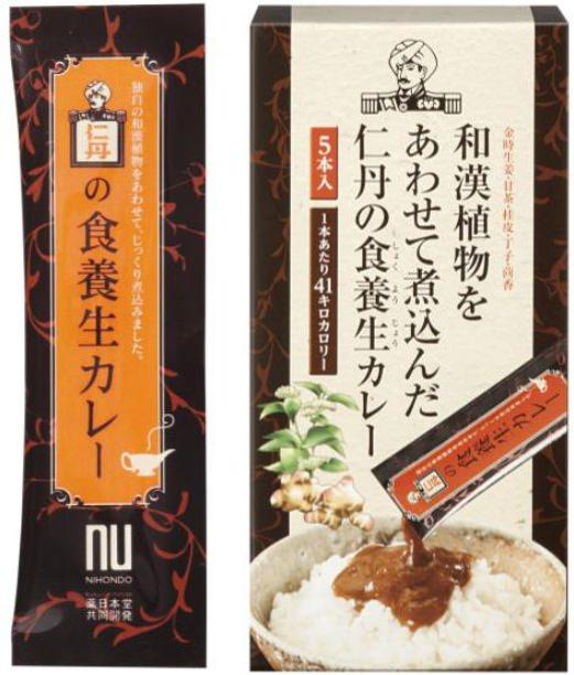 ↑ 仁丹の食養生カレー1本タイプ(左)と1箱・5本タイプ(右)