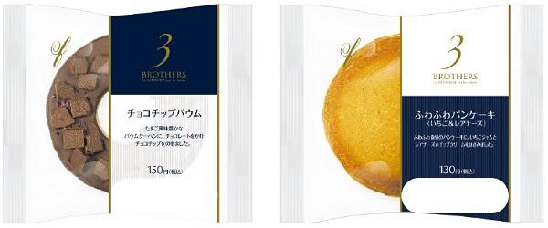 ↑ チョコチップバウム(左)とふわふわパンケーキ(いちご&レアチーズ)(右)