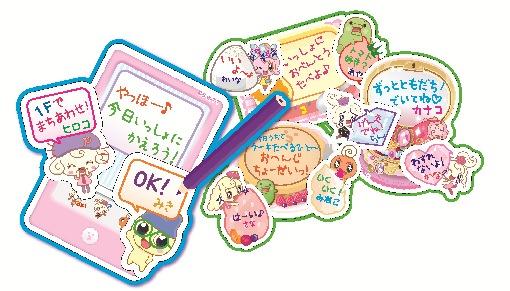 ↑ 「ぺたっトーク たまごっち!」使用例