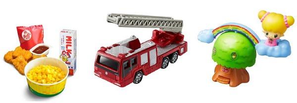 ↑ 左からハッピーセット、トミカ おもちゃ、こえだちゃん おもちゃ(いずれも一例)