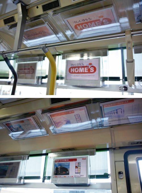 ↑ バス車内のデジタルサイネージ