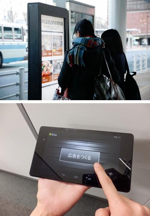 ↑ バス停でのデジタルサイネージと広告主向けのインターフェイス