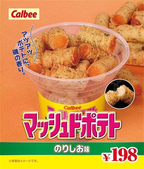 ↑ カルビー マッシュドポテト のりしお味