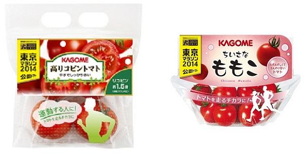 ↑ 東京マラソンで提供されるトマト群