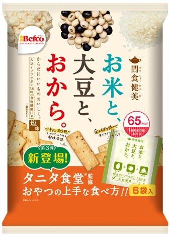 ↑ 間食健美(大豆)