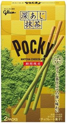 ↑ ポッキー<深あじ抹茶>