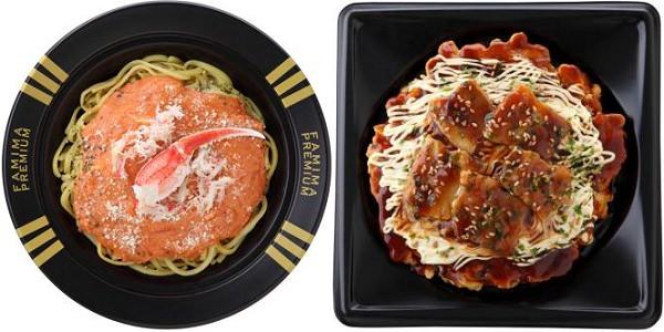 ↑ ファミマプレミアム 生パスタずわい蟹と海老クリーム(左)とファミマプレミアム イベリコ豚のお好み焼き(右)