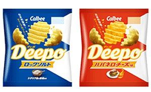 ↑ 「Deepo(ディーポ) ロックソルト」「Deepo ハバネロチーズ味」