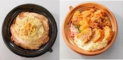 ねぎ塩牛バラ丼ー韓国風味付海苔添え(左)と鶏プル(トリプル)丼(右)