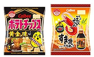 ↑ 「ポテトチップス エバラ黄金の味 中辛」(左)と「かっぱえびせん エバラすき焼のたれマイルド味」(右)