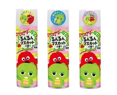 ↑ 消臭力 トイレ用スプレー(るんるんマスカットの香り)