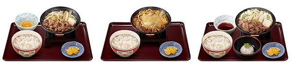 ↑ 左から「牛すき鍋定食」「とろーりチーズカレー鍋定食」「野菜たっぷり牛ちり鍋定食」
