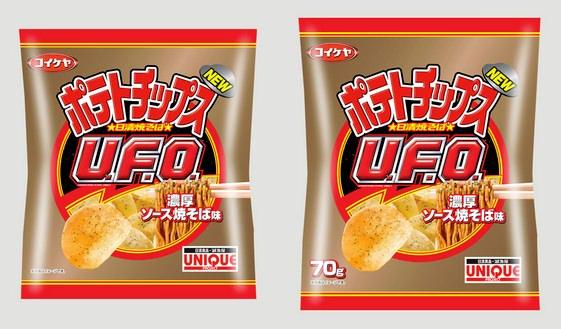 ↑ コイケヤポテトチップス 日清焼そばU.F.O. 濃厚ソース焼そば味