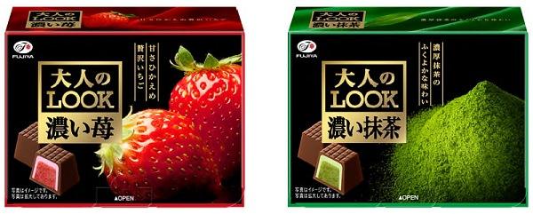 ↑ 「大人のルック(濃い苺)」(左)と「大人のルック(濃い抹茶)」(右)