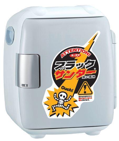 ↑ 賞品のブラックサンダー専用保冷庫