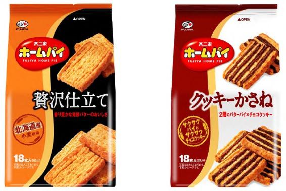 ↑ 「ホームパイ(贅沢仕立て)」(左)と「ホームパイ(クッキーかさね)」(右)