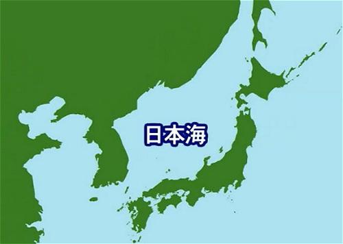 ↑ 外務省が公開した「日本海」の名称の正当性などを解説した動画。
