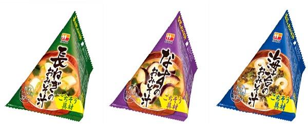 ↑ 三角パックごちそう具材シリーズ。左から「長ねぎのおみそ汁」「なすのおみそ汁」「海苔のおみそ汁」