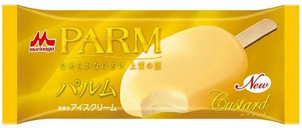 ↑ PARM(パルム) カスタード