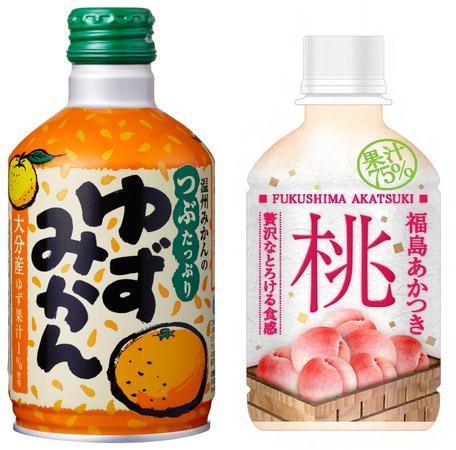 ↑ 「ゆずみかん」(左)と「福島あかつき 桃」(右)