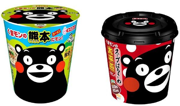 ↑ スープはるさめ くまモンの太平燕(たいぴーえん)だモン!(左)とくまモンの熊本ラーメンだモン!(右)