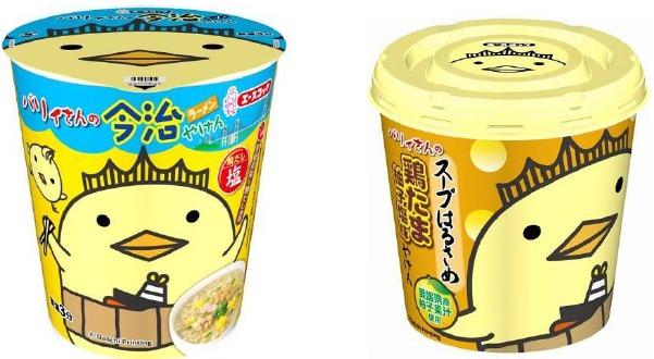 ↑ 「バリィさんの今治ラーメンやけん」(左)と「スープはるさめ バリィさんの鶏たま柚子塩味やけん」(右)