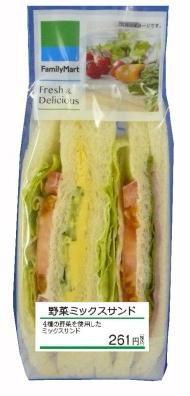 リニューアルしたパッケージの野菜ミックスサンド