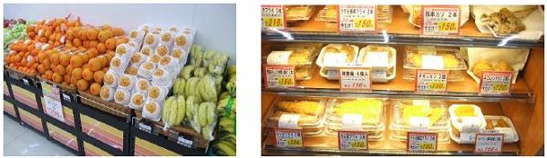 ↑ 第一号店「西横浜店」の店内の様子