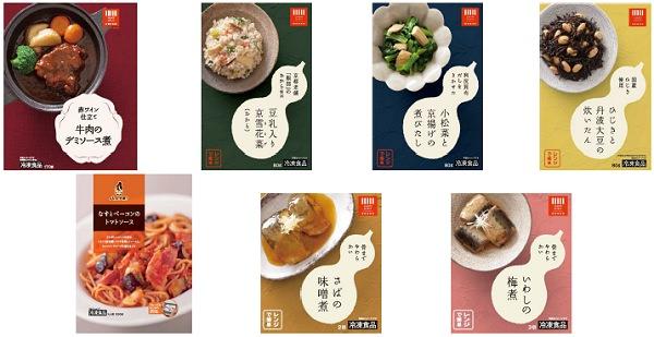 ↑ 今回発売される、食べきりサイズの高付加価値な冷凍食品群。上段左から「ローソンセレクトデリシャス 赤ワイン仕立て 牛肉のデミソース煮」「ローソンセレクト 豆乳入り京雪花菜(おから)」「ローソンセレクト 小松菜と京揚げの煮びたし」「ローソンセレクト ひじきと丹波大豆の炊いたん」、下段左から「パスタ屋 なすとベーコンのトマトソース」「ローソンセレクト 骨まで柔らかいさばの味噌煮」「ローソンセレクト 骨まで柔らかいいわしの梅煮」