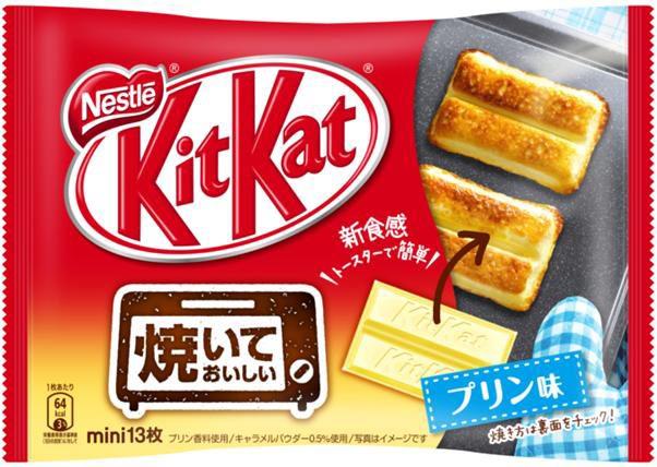 ↑ キットカット ミニ 焼いておいしい プリン味