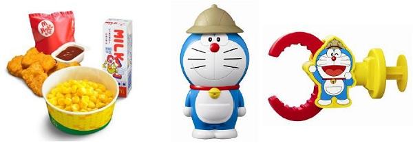 ↑ ハッピーセットの一例と「ドラえもん おもちゃ」の一例