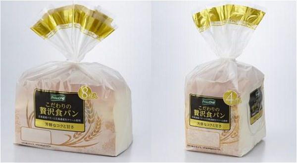 ↑ 「こだわりの贅沢食パン」1斤・8枚入り(左)と1/2斤・4枚入り(右)