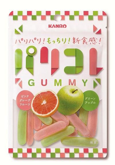 ↑ パリコレ グリーンアップル&ピンクグレープフルーツ