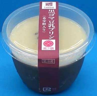 ↑ 黒ゴマ豆乳プリン(希少糖入り)