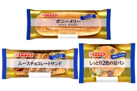 ↑ 上段が「ポニーメリー(生乳入りカスタードクリーム&ホイップ)」、下段左から「ムースチョコレートサンド」「しっとり2色の豆パン」