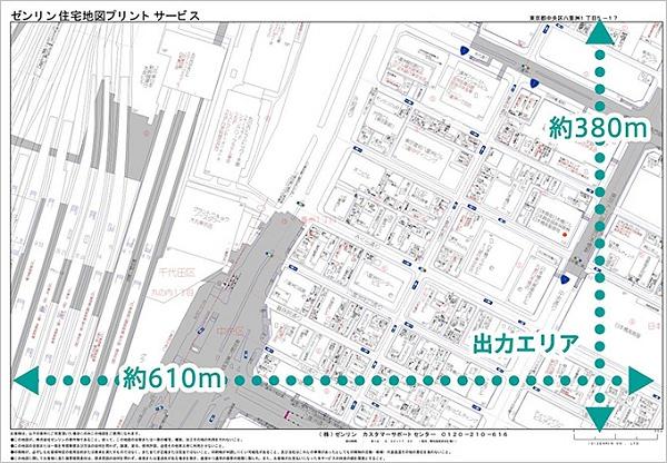 ↑ 出力地図イメージ