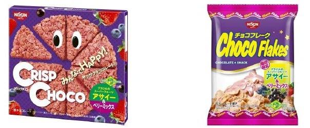 ↑ 「クリスプチョコ アサイー&ベリーミックス」「チョコフレーク アサイー&ベリーミックス」