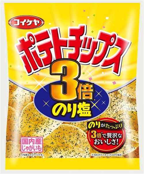 ↑ コイケヤポテトチップス 3倍のり塩