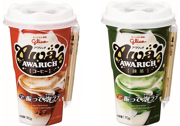 ↑ AWARICH(アワリッチ) コーヒー(左)と抹茶(右)