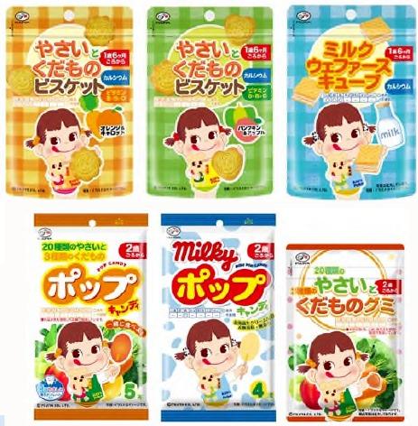 ↑ やさしい幼児菓子シリーズ