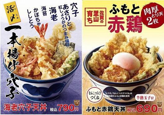 ↑ 「海老穴子天丼」(左)と「ふもと赤鶏天丼」(右)