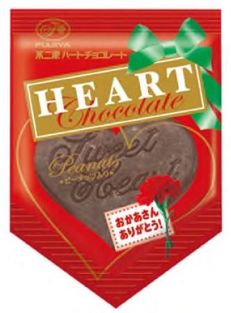 ↑ 母の日ハートチョコレート