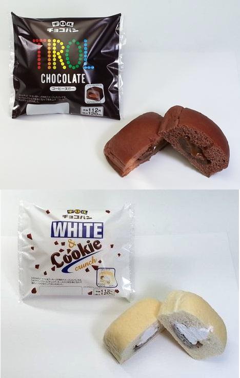 ↑ 「チロルチョコパン コーヒーヌガー」と「チロルチョコパン ホワイト&クッキー」
