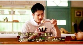 ↑ 「ほんだし」たけのこのだし炊きご飯篇。CM放送そのものはすでに展開中だが、該当番組では字幕機能が実装されることになる