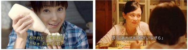 ↑ 「ピュアセレクト マヨネーズ」(左)と企業メッセージ広告(右)