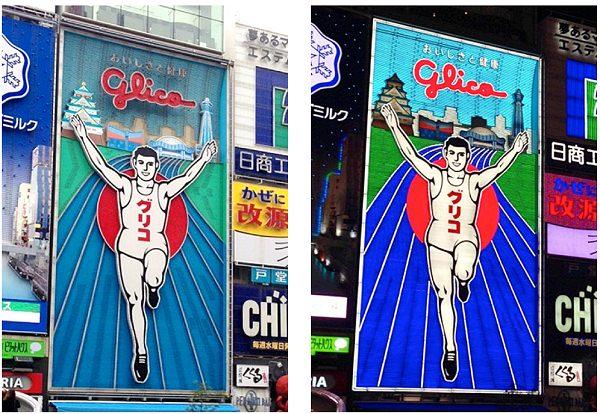 ↑ 現在展開中の大阪道頓堀「グリコ看板」。左が昼間、右が夜間・ネオン点灯時