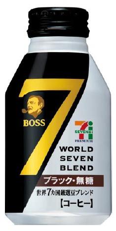 ↑ ワールドセブンブレンド ブラック(ボトル缶)
