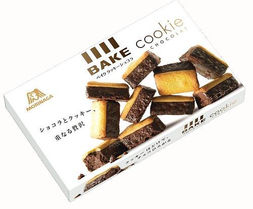 ↑ ベイククッキーショコラ